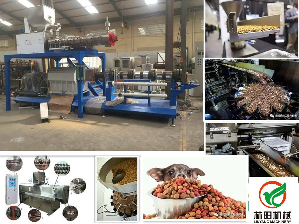 LY95-P大型湿法狗粮生产线狗粮设备 1