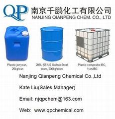 Silane coupling agent Methyltrimethoxysilane 1185-55-3