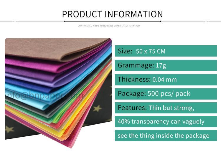 双面光滑30个颜色17克彩色拷贝纸双拷 6