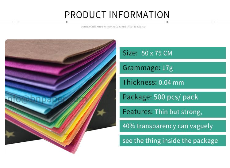 Double smooth 28 colors 17 gsm MF Color/Coloured wrapping tissue paper 6