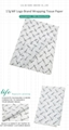 17g MF Customized Repeated Logo brand Wrapping Tissue paper for handbags 2