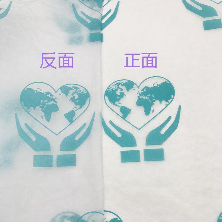 17克圣诞礼物包装纸蓝色logo拷贝纸 1