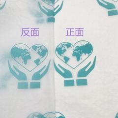 17克聖誕禮物包裝紙藍色logo拷貝紙