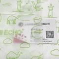 17克印刷單色Logo拷貝紙防潮包裝紙 10