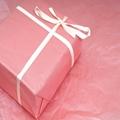 17克满版玫瑰金鲜花包装纸定型