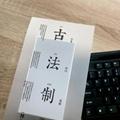 55-95克硫酸纸印刷精美logo隔层服装衬纸 3