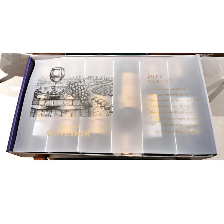 55-95克硫酸纸印刷精美logo隔层服装衬纸 4