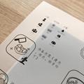 55-95克硫酸纸印刷精美logo隔层服装衬纸 5