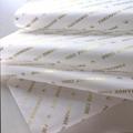 55-95克硫酸纸印刷精美logo隔层服装衬纸 6