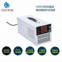 High Current Adjustable 100V 15A 1.5KW Variable dc Switch Power Supply