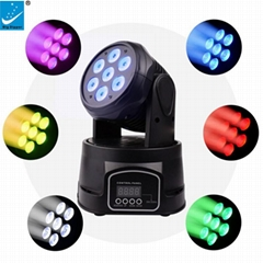 shenzhen factory led moving head 7x8w RGBW 4in1 LED mini moving head wash light