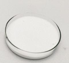 Glufosinate ammonium