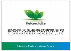 西安擇天生物科技有限公司