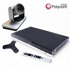 寶利通Polycom Group550