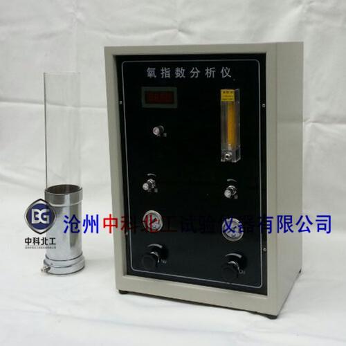 XWR-2406氧指數測定儀 1