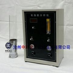 XWR-2406氧指數測定儀