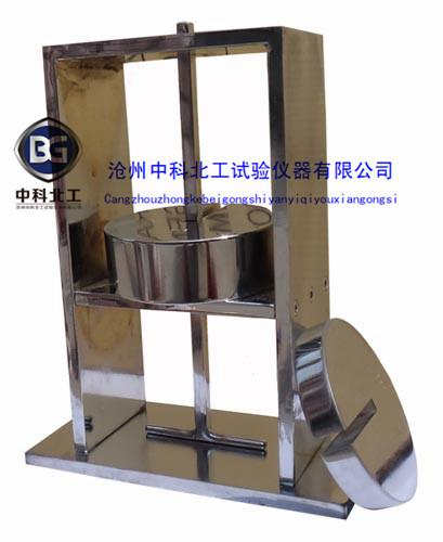 半硬質套管及波紋套管耐熱試驗裝置 1