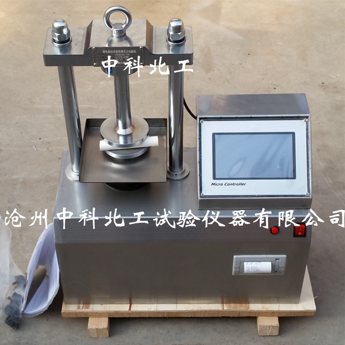 JG3050-7K 微電腦控制電工套管壓力試驗機 1