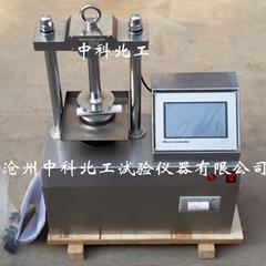 JG3050-7K 微電腦控制電工套管壓力試驗機
