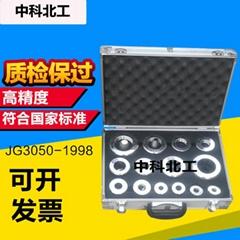 JG3050-6螺紋量規