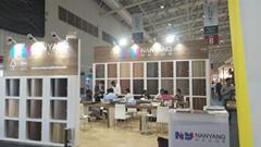 2020年5月哥伦比亚波哥大工业木材加工及家具制造展览会