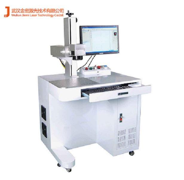 铁片等金属光纤激光打标机 1