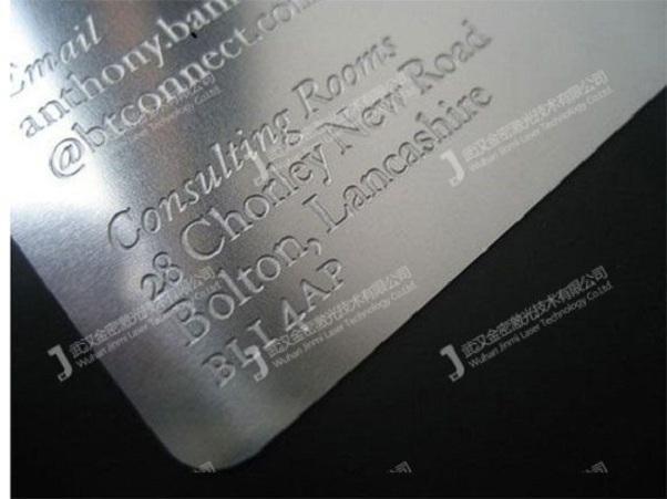 铁片等金属光纤激光打标机 3