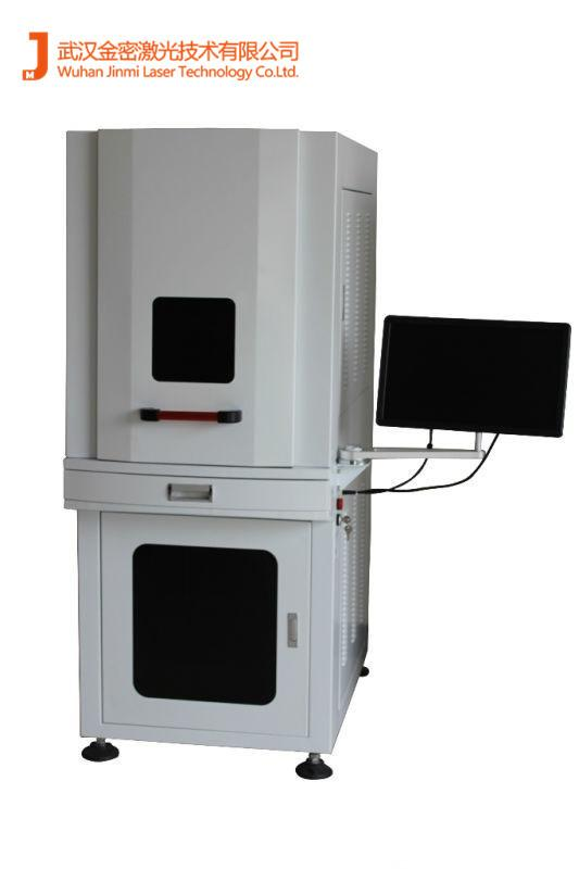 智能锁金属壳紫外激光打标机 1