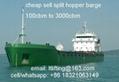 split hopper barge 500cbm 600cbm 800cbm
