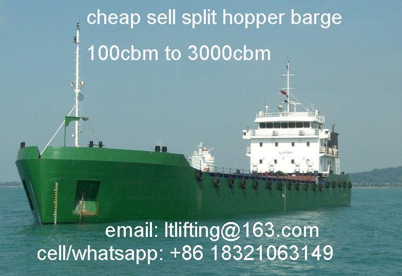 split hopper barge 1000cbm 1200cbm 1300cbm 1500cbm 2000cbm 3000cbm 1000³ 1500³  1