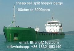 split hopper barge 1000cbm 1200cbm 1300cbm 1500cbm 2000cbm 3000cbm 1000³ 1500³