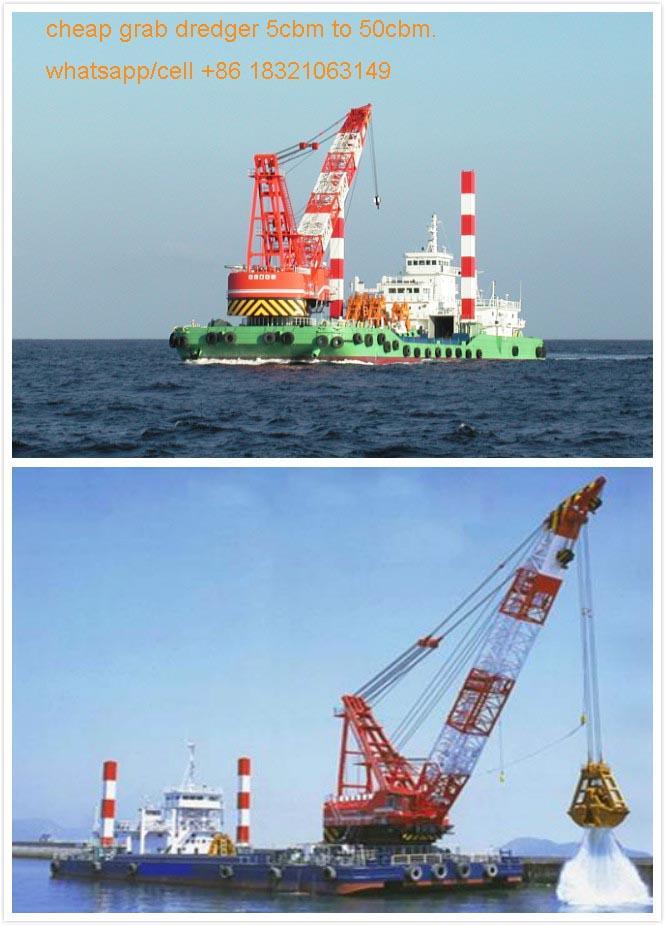 clamshell dredger grab dredger 16cbm 15cbm 13cbm 20cbm 10cbm 8cbm 6cbm 5cbm 13m³ 1