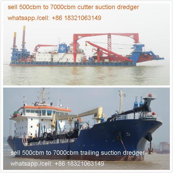 trailing suction hopper dredger 1000cbm 1500cbm 2000cbm 2500cbm 3000cbm 3500cbm 1