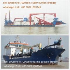 trailing suction hopper dredger 1000cbm 1500cbm 2000cbm 2500cbm 3000cbm 3500cbm