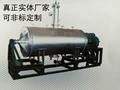 Manufacturers direct sales GZP rake type vacuum dryer 2