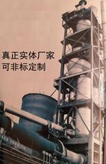 厂家直销定制活性石灰回转窑成套系统