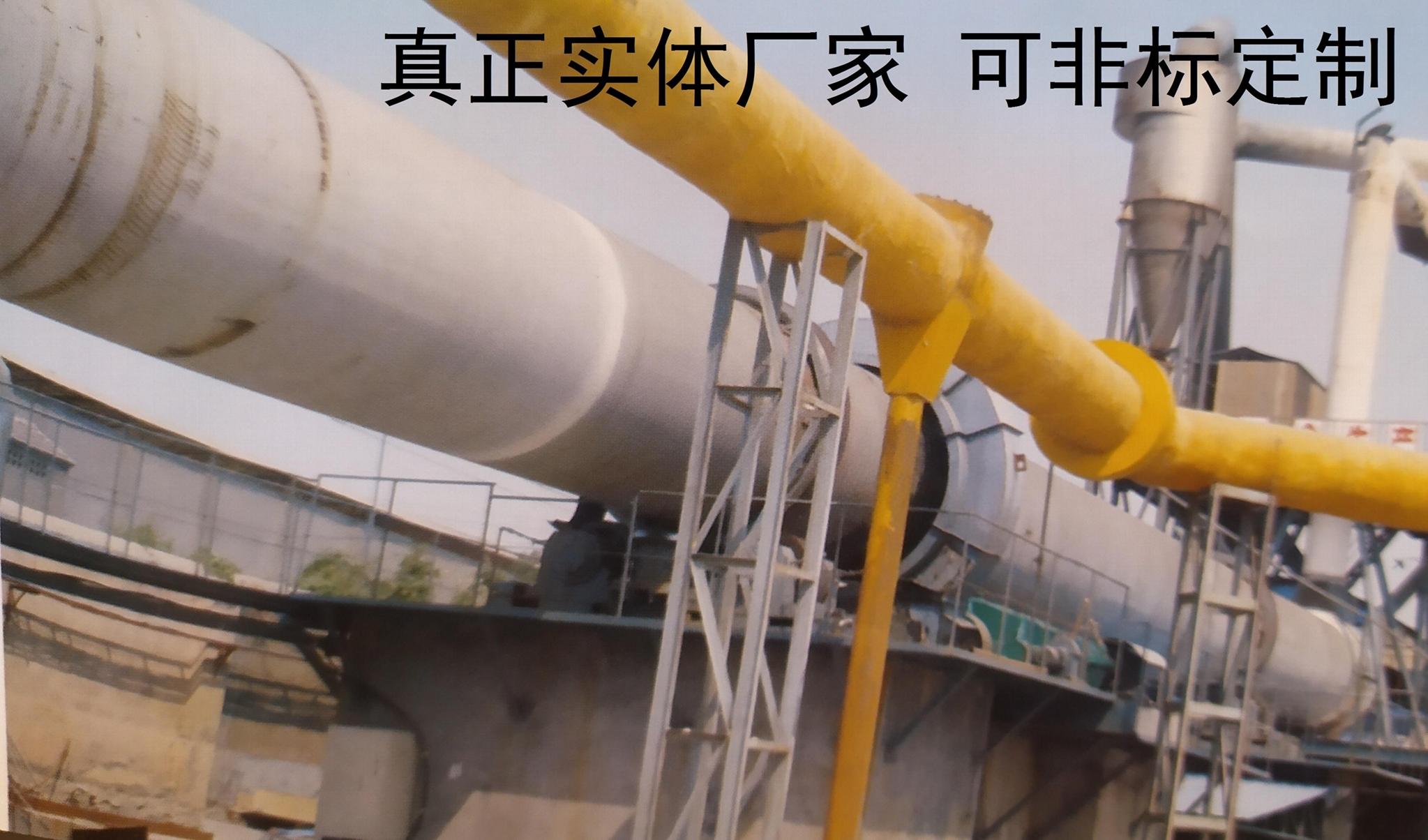 Manufacturers direct sales active lime kiln 4