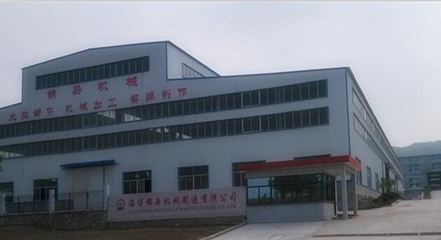 【Manufacturers direct sell】Rock wool production line 4