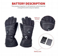 3.7V Thin outdoor heated gloves