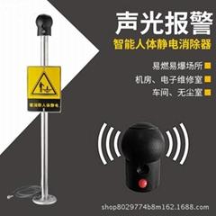人体静电去除球 人体静电释放器 静电亚导体材质人体静电消除器
