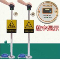 人體靜電釋放器觸摸式工業防爆本安型除靜電釋放球柱靜電消除器