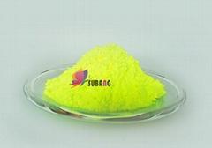 山東塑邦熒光增白劑OB-1