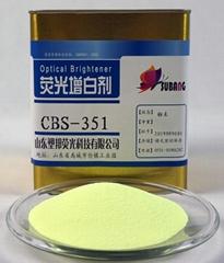 山東塑邦熒光增白劑CBS-X