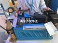 JII E消防空气呼吸器用充气泵BAUER空气压缩机 5