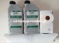 德国LW100-E-ECO爱安达呼吸器充气泵润滑油000001 2