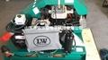德国LW100-E-ECO爱安达呼吸器充气泵润滑油000001 4