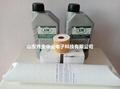 L&W空气压缩机LW100 E活性炭滤芯000644 2