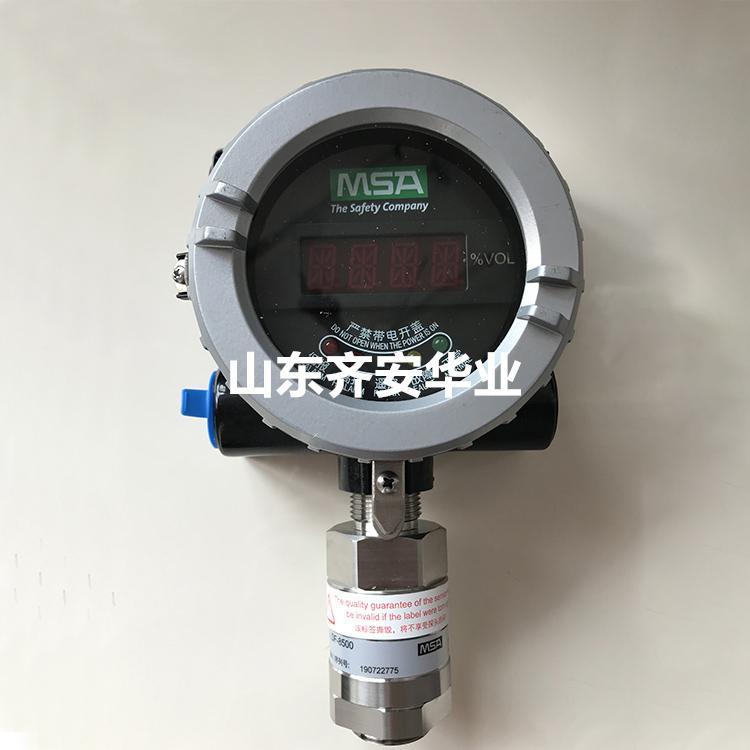 MSA梅思安DF-8500可燃气体检测报警器10147781 1