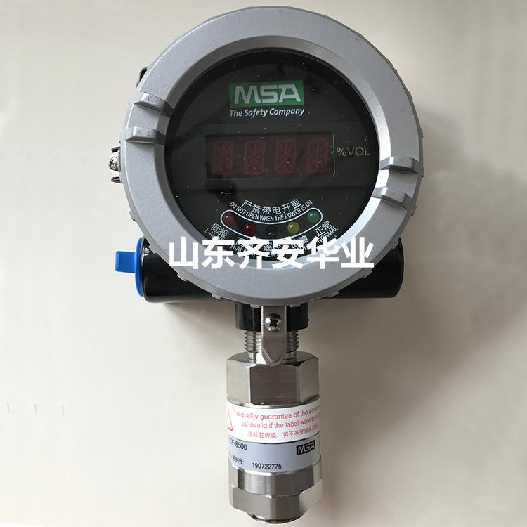 MSA梅思安DF-8500可燃气体检测报警器10147781 2