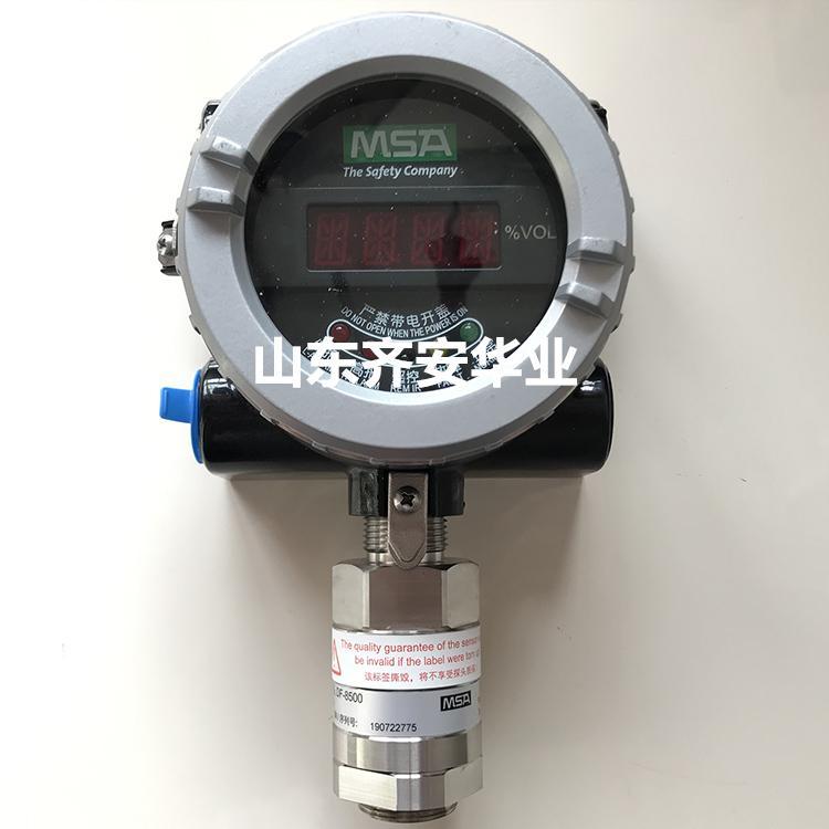 MSA梅思安DF-8500可燃气体检测报警器10147781 5